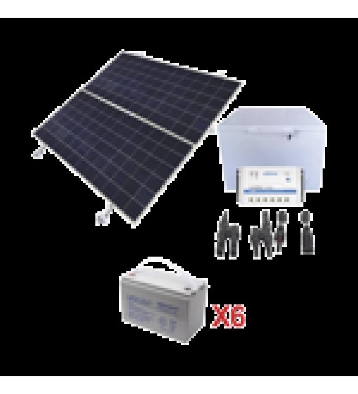 KIT DE ENERGIA SOLAR PARA CONGELADOR DE 250 L DE APLICACIONES AISLADAS DE LA RED ELECTRICA